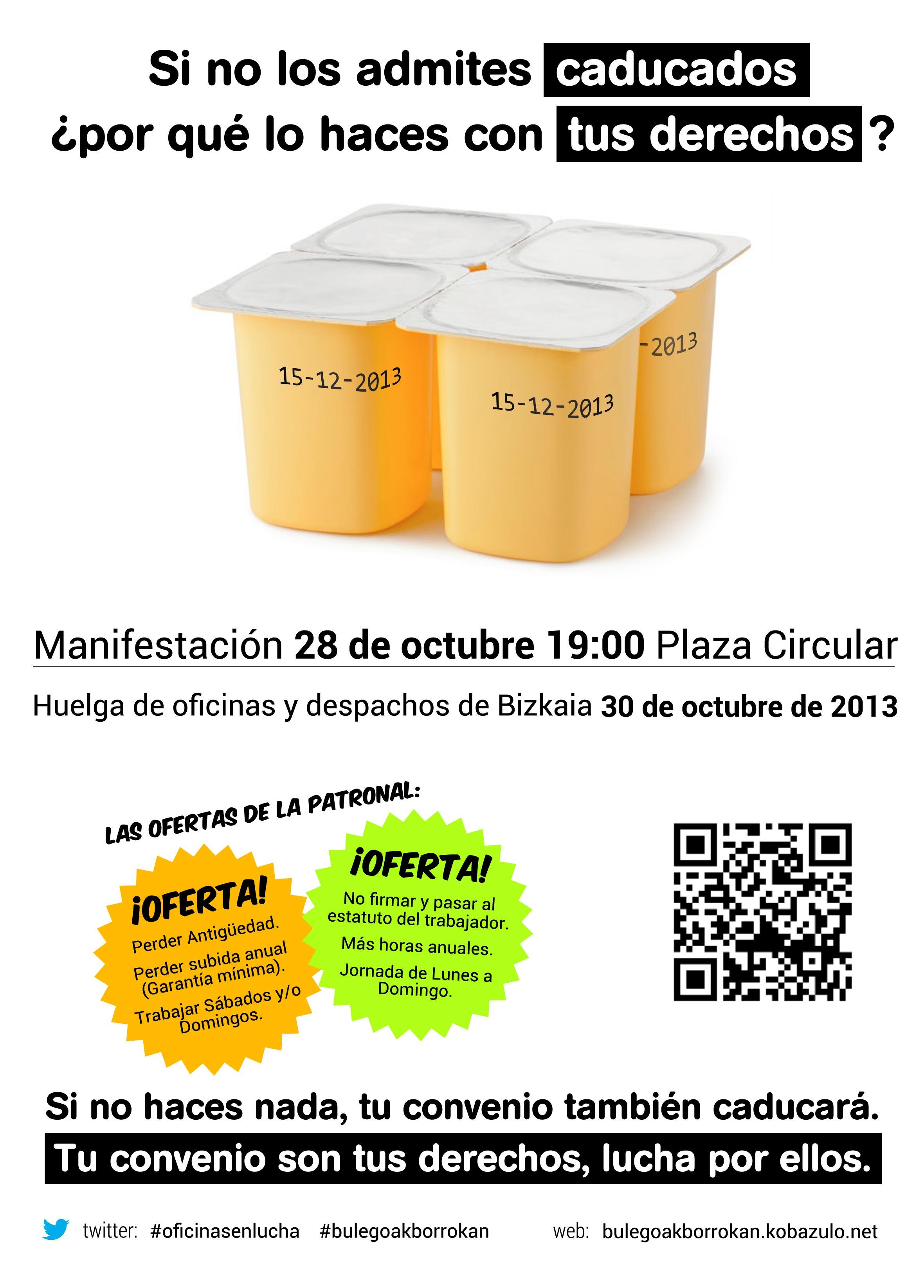 El blog de rangus huevos yogures leche y condones for Convenio colectivo oficinas y despachos pontevedra
